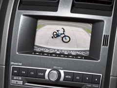 Cycle Shown on Reversing Camera
